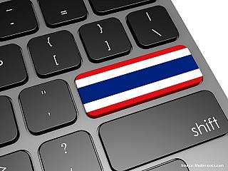 Internetové odkazy na zajímavé weby o Thajsku (Thajsko)