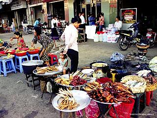 Phnompenh (Kambodža)