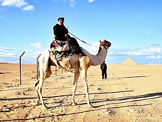 Dahšúr (Egypt)