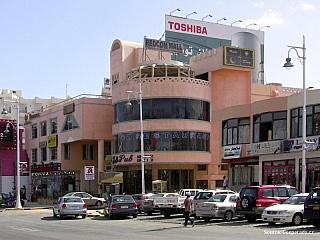 Fotogalerie Nová Hurghada (Egypt)