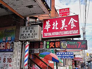 Návštěva Čínské čtvrti (China Town) v kanadském městě Toronto může být zajímavým zážitkem téměř pro kohokoli. Nachází se tu spousta obchodů, restaurací, památek a v neposlední řadě také lázní, které tu můžete navštívit. V celé čtvrti je skvělá atmosféra. V místních restauracích samozřejmě můžete...