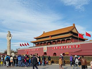 Náměstí Nebeského klidu v Pekingu je největším na celém světě (Čína)