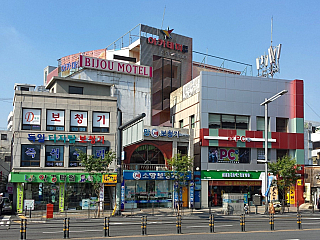 Daejeon je průmyslovým korejským městem (Jižní Korea)