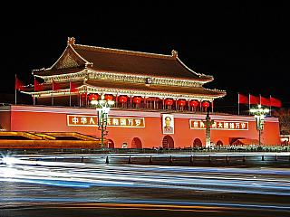 Peking je město dýchající historií (Čína)