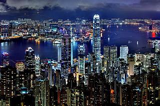 První zmínka o městě Hong Kong pochází zroku 1513, kdy ho objevil evropský mořeplavec Jorge Álvares. Předpokládá se, že město bylo založeno a osídleno již o několik stovek let dříve. Nachází se na pobřeží Jihočínského moře, a jak už napovídá jeho lokalita, je součástí Čínské lidové republiky....