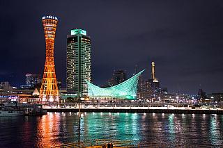 Město Kóbe je hlavním městem prefektury Hjógo, která se nachází vJaponsku, konkrétně na ostrově Honšú. Toto město, stejně jako Tokio či Hirošima sídlí na samotném pobřeží ostrova, proto se stalo jedním znejdůležitějších přístavů vcelém Japonsku. Kóbe se může pyšnit hlavně tím, že právě zde...