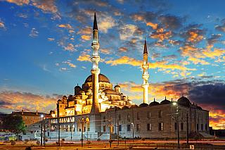Více než pět století pod osmanskou vládou. Někdejší centrum pravoslavného světa bylo vroce 1453 podmaněno sultánem Mehmedem II. a stalo se střediskem islámského impéria, které postupně dobylo celý Balkán. Dost ale suchopárného dějepisu, pojďme si říct něco bližšího o jedné místní stavbě. Nová...