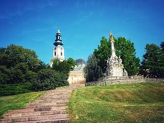 Nitriansky hrad: Starobylá pamiatka uprostred mesta (Slovensko)